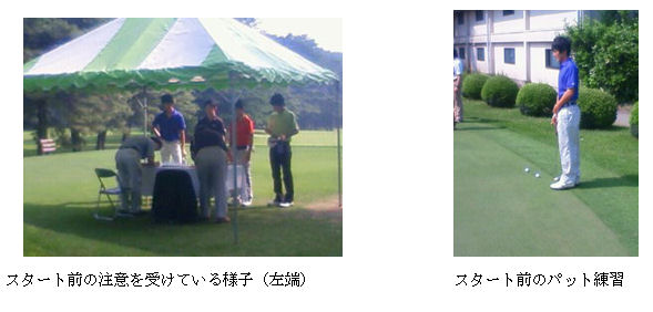 golf-blog2011jun.jpg