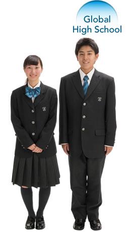 郁文館グローバル高等学校制服画像