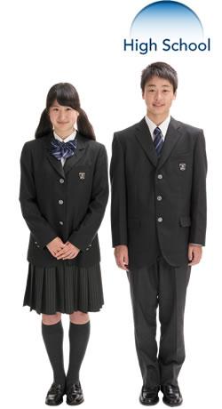 郁文館高等学校制服画像