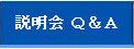 Q-A.jpg