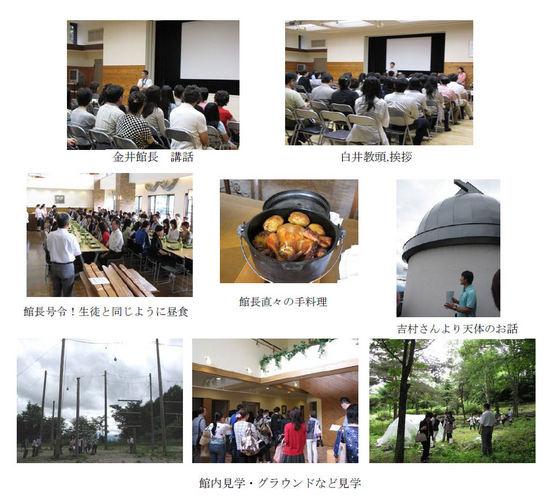 shikokan-koenkai-pic01.jpg