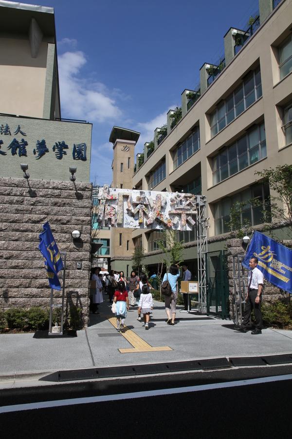 iks-entrance.JPG