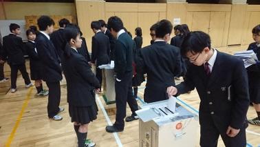 役員選挙⑤.jpg