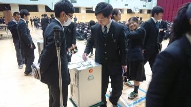 役員選挙④.jpg