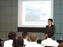 16shuugaku10.jpg
