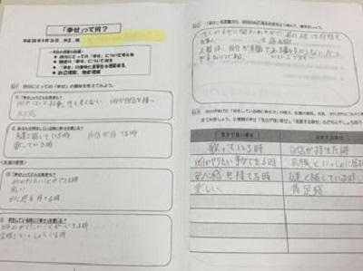 gaku1605273.jpg