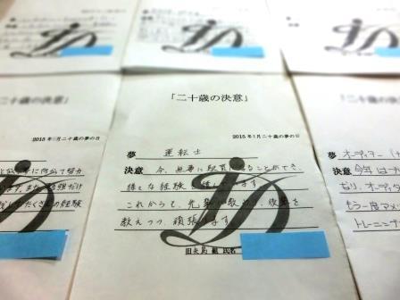 yu1501256.JPG